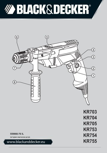 BlackandDecker Trapano Percussione- Kr753 - Type 2 - Instruction Manual (Israele)