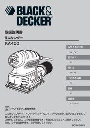 BlackandDecker Sabbiatrice Orbitale- Ka400 - Type 1 - Instruction Manual (Asia)