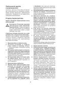 BlackandDecker Sabbiatric A Cinghia- Ka88 - Type 1 - 2 - Instruction Manual (Polonia) - Page 4