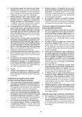 BlackandDecker Smerigliatrice Angolare Piccola- Kg751 - Type 1 - Instruction Manual (Ungheria) - Page 5