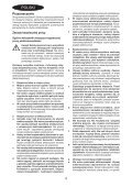 BlackandDecker Piallatrice- Kw712 - Type 2 - Instruction Manual (Polonia) - Page 4