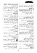 BlackandDecker Smerigliatrice Angol- Kg2000 - Type 3 - Instruction Manual (Israele) - Page 4