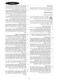 BlackandDecker Pistola Termica- Kx1693 - Type 1 - Instruction Manual (Israele) - Page 4