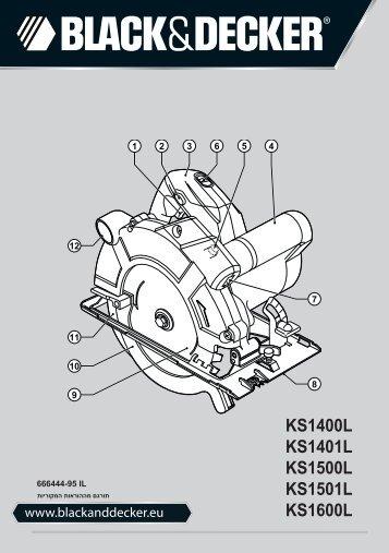 BlackandDecker Sega Circolare- Ks1400l - Type 1 - Instruction Manual (Israele)