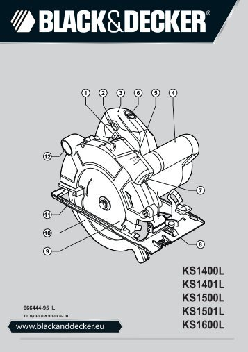 BlackandDecker Sega Circolare- Ks1500l - Type 1 - Instruction Manual (Israele)