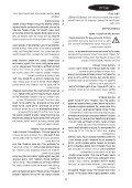 BlackandDecker Sega Circolare- Ks1500l - Type 1 - Instruction Manual (Israele) - Page 4