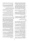 BlackandDecker Sega Circolare- Ks1500l - Type 1 - Instruction Manual (Israele) - Page 5
