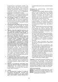 BlackandDecker Maschera Da Taglio- Ks950sl - Type 1 - Instruction Manual (Ungheria) - Page 6