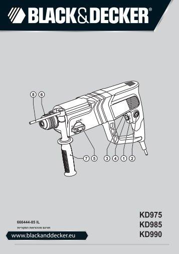 BlackandDecker Martello Ruotante- Kd975 - Type 2 - Instruction Manual (Israele)
