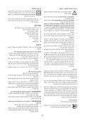 BlackandDecker Martello Ruotante- Kd975 - Type 2 - Instruction Manual (Israele) - Page 5