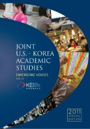 Emerging Voices Vol. 22 - Korea Economic Institute