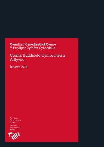 Cronfa Buddsodd Cymru mewn Adfywio