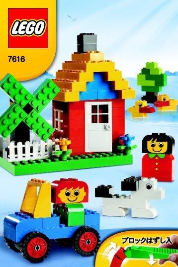 Lego LEGO® Basic Red Bucket set - 7616 (2009) - Co-pack TRU BI 3002/ 24 - GLUED - 7616