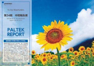 PALTEK REPORT
