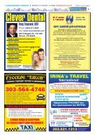 Горизонт N4/833 - Page 5