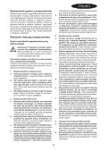 BlackandDecker Multitool- Mt18 - Type 1 - Instruction Manual (Pologne) - Page 3