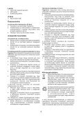 BlackandDecker Capteur- Bds200 - Type 1 - 3 - Instruction Manual (la Hongrie) - Page 4