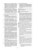 BlackandDecker Toupille- Kw1600e - Type 1 - Instruction Manual (Russie - Ukraine) - Page 7