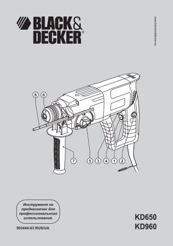 BlackandDecker Marteau Rotatif- Kd650 - Type 1 - Instruction Manual (Russie - Ukraine)