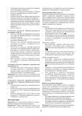 BlackandDecker Marteau Rotatif- Kd650 - Type 1 - Instruction Manual (Russie - Ukraine) - Page 6