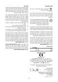 BlackandDecker Aspirateur Auto- Pad1200 - Type 1 - Instruction Manual (Israël) - Page 5
