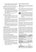 BlackandDecker Perceuse- Xtd24ck - Type 1 - Instruction Manual (Russie - Ukraine) - Page 7