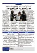 Никоб Инфо бр.64 - Page 6