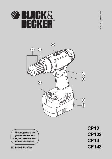 BlackandDecker Perceuse S/f- Cp141kb - Type 1 - Instruction Manual (Russie - Ukraine)