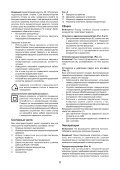BlackandDecker Perceuse S/f- Cp141kb - Type 1 - Instruction Manual (Russie - Ukraine) - Page 6