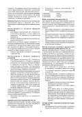 BlackandDecker Perceuse S/f- Cp141kb - Type 1 - Instruction Manual (Russie - Ukraine) - Page 7