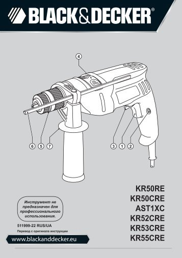 BlackandDecker Perceuse- Ast1xc - Type 6 - Instruction Manual (Russie - Ukraine)
