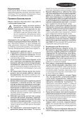 BlackandDecker Perceuse- Ast1xc - Type 6 - Instruction Manual (Russie - Ukraine) - Page 3