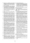BlackandDecker Perceuse- Ast1xc - Type 6 - Instruction Manual (Russie - Ukraine) - Page 4