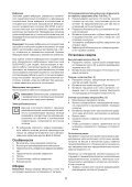 BlackandDecker Perceuse- Ast1xc - Type 6 - Instruction Manual (Russie - Ukraine) - Page 5