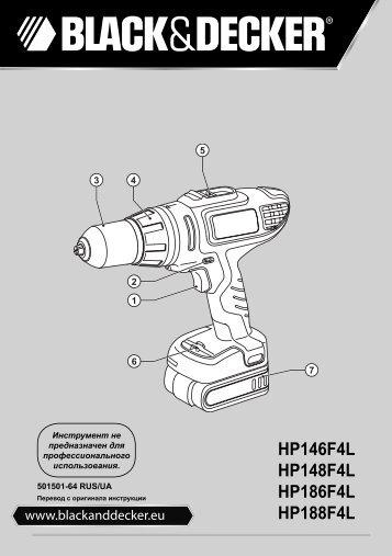 BlackandDecker Perceuse S/f- Hp188f4lbk - Type H1 - Instruction Manual (Russie - Ukraine)