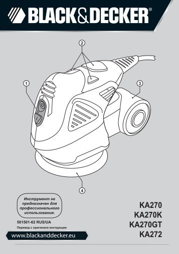 BlackandDecker Ponceuse Orbitale- Ka270k - Type 1 - Instruction Manual (Russie - Ukraine)