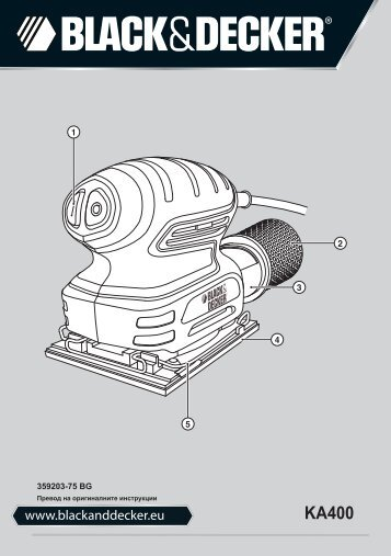 BlackandDecker Ponceuse Orbitale- Ka400 - Type 1 - Instruction Manual (Bulgare)