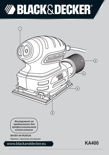 BlackandDecker Ponceuse Orbitale- Ka400 - Type 1 - Instruction Manual (Russie - Ukraine)