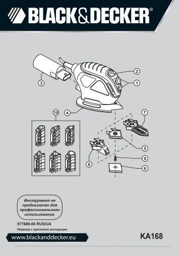 BlackandDecker Ponceuse Vibrante- Ka168k - Type 1 - Instruction Manual (Russie - Ukraine)