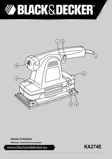 BlackandDecker Ponceuse Orbitale- Ka274ek(L) - Type 1 - Instruction Manual (Russie - Ukraine)