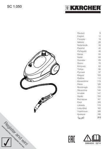 Karcher SC 1050 - manuals