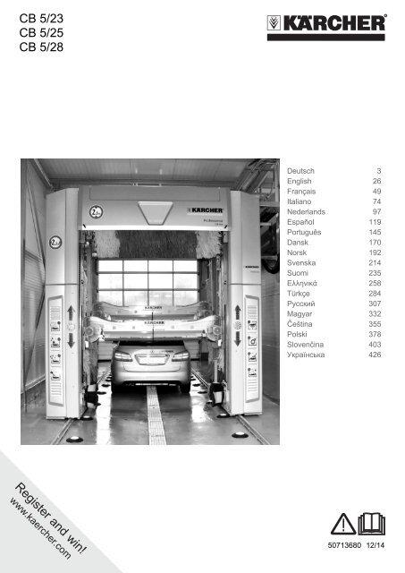 Amortisseur Fourche MANCHON BAS rxf48 15205-01 1 pièces