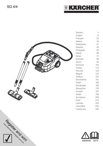 Karcher Nettoyeur vapeur SG 4/4 - manuals