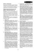 BlackandDecker Scie De Decoupe- Ks880ec - Type 1 - Instruction Manual (Russie - Ukraine) - Page 3