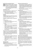 BlackandDecker Scie De Decoupe- Ks880ec - Type 1 - Instruction Manual (Russie - Ukraine) - Page 5