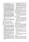 BlackandDecker Scie Sauteuse- Kstr8k - Type 1 - Instruction Manual (la Hongrie) - Page 5