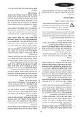 BlackandDecker Scie Circulaire- Ks1400l - Type 1 - Instruction Manual (Israël) - Page 4