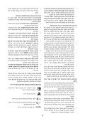 BlackandDecker Scie Circulaire- Ks1400l - Type 1 - Instruction Manual (Israël) - Page 6
