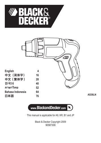 BlackandDecker Tournevis- As36ln - Type H1 - Instruction Manual (Asie)