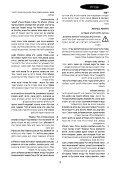 BlackandDecker Tournevis- Kc460ln - Type H1 - Instruction Manual (Israël) - Page 3